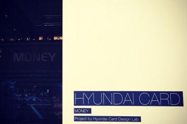 Hyundai Card @Tortona