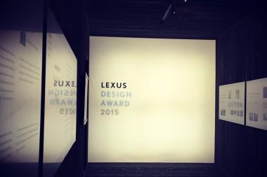 Animal Masks | Lexus Design Award