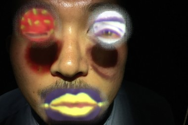 Mask projection